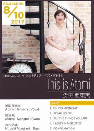 Blog20170718